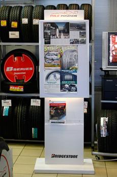 Рекламный стенд «Pole Position»